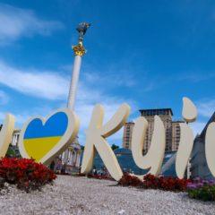 8 причин влюбиться в Киев навсегда