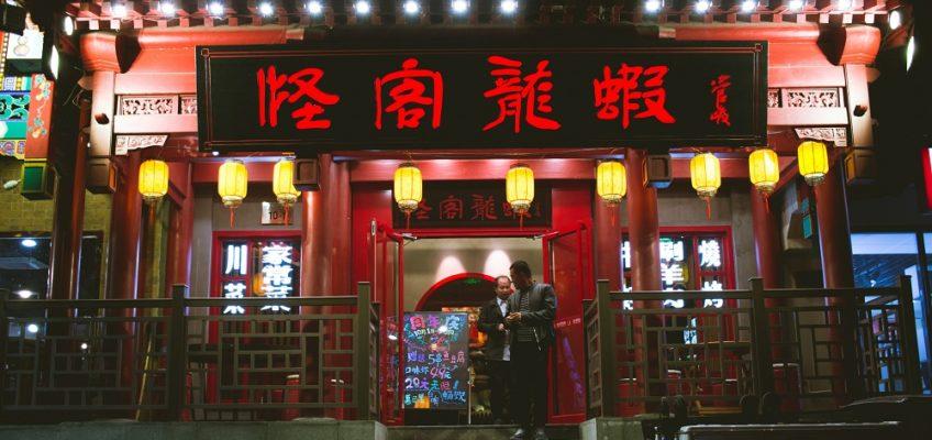 big_country_china_20